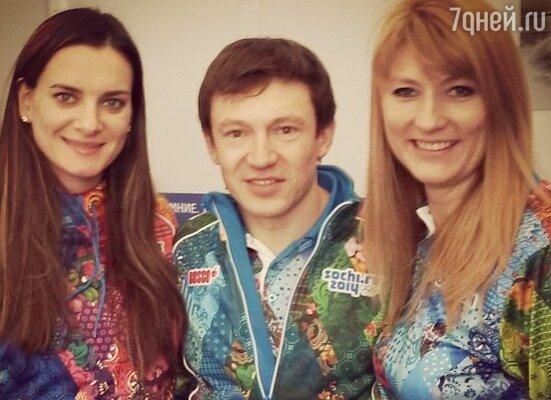 Елена Исинбаева со Светланой Журовой и Максимом Чудовым