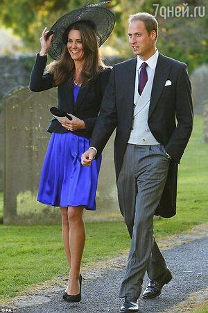 Принц Чарльз и герцогиня Кембриджская