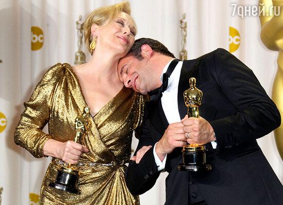 Мерил Стрип и Жан Дюжарден получили «Оскары» как лучшая актриса и лучший актер. 2012 г.