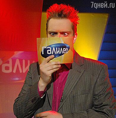 Ведущий передачи Александр Пушной