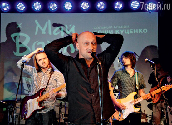 Для того чтобы выступление прошло успешно, Гоша Куценко придумал собственный ритуал