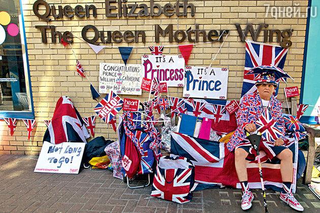 Больше двух недель пресса и фанаты дежурили у госпиталя Сент-Мэри, ожидая рождения ребенка герцогини Кембриджской