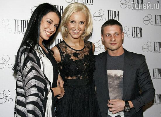 Ольга Бузова с Яной Земит (ДОМ 2) и ее мужем