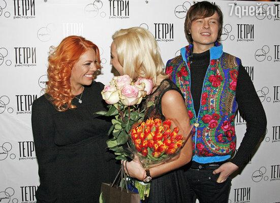 Ольга Бузова, Прохор Шаляпин и Анастасия Стоцкая