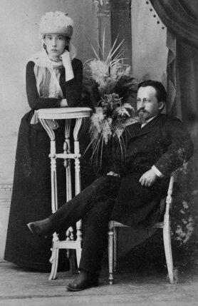 Варвара Пащенко с братом И.А. Бунина Юрием. 1890 годы