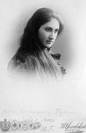 Анна Николаевна Цакни. Надпись внизу фотографии: «Анна Николаевна Бунина, моя первая жена Ив.Б.»