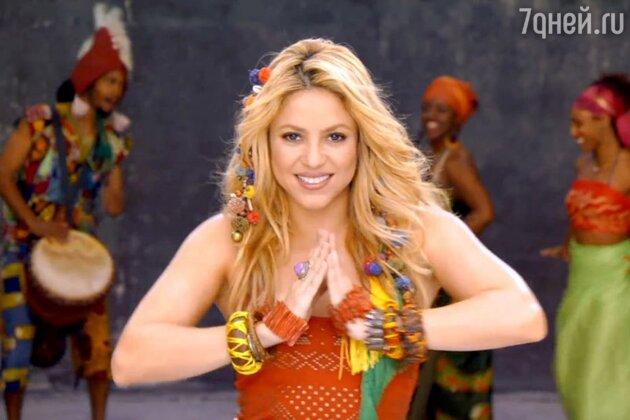 Шакира в клипе на песню «Waka Waka»