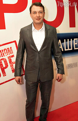 Марат Башаров напремьере фильма