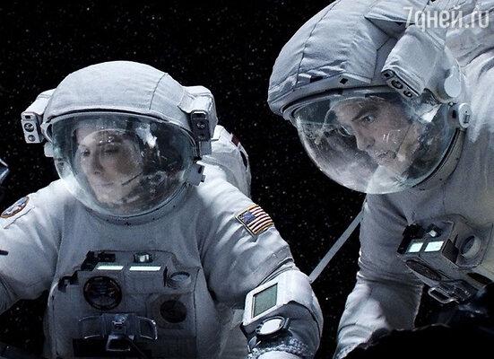 Кадр из фильма Альфонсо Куарона «Гравитация»