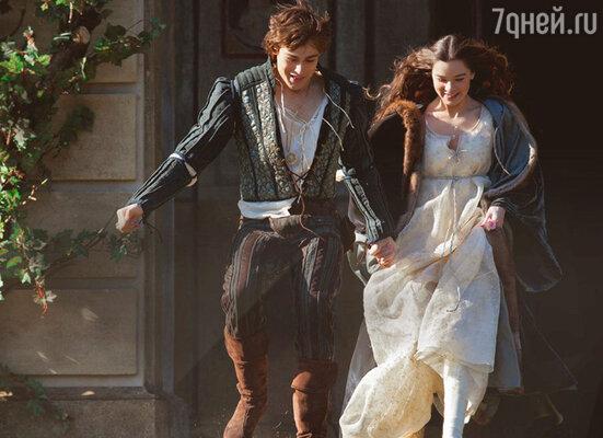 Кадр из фильма Карло Карлея «Ромео и Джульетты»