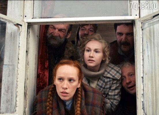 Кадр из фильма Таисии Игуменцевой «Отдать концы»