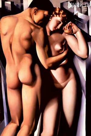 Тамара Лемпицка. Адам и Ева