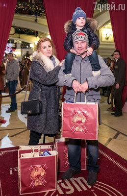 Алексей и Галина Немовы с сыном