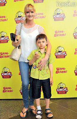 Светлана Хоркина и ее сын Святослав