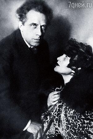 Зинаида Райх со вторым мужем режиссером Всеволодом Мейерхольдом