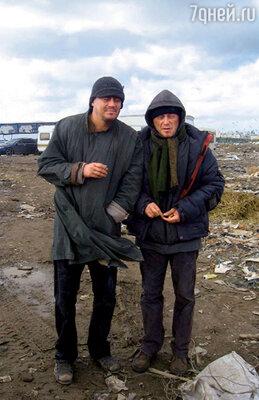 В сериале «Журов» я играл состоятельного бизнесмена, который переодевался в бомжа, Андрюша помогал входить в образ
