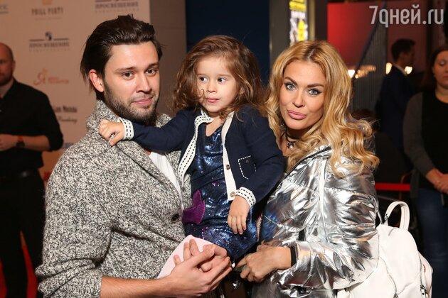 Татьяна Терешина с бывшим мужем Славой Никитиным и дочкой Арис