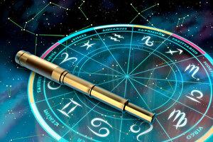 Астрологический прогноз на 23 — 29 января
