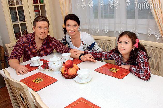 Алексей Кравченко и Надежда Борисова с дочерью