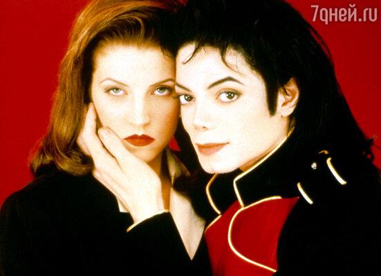 Майкл Джексон и Лиза-Мария Пресли