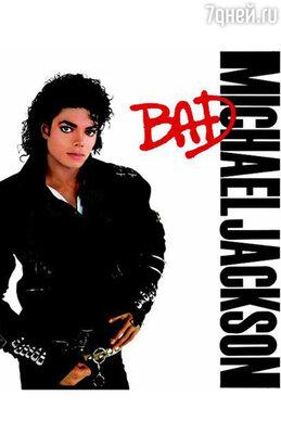 Обложка альбома «Bad», 1987 год
