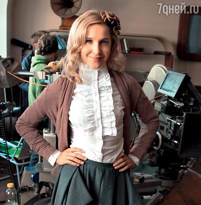 Юлия Ковальчук на съемочной площадке