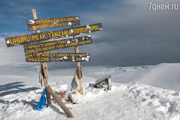 Кибо, Килиманджаро, Шира (3962 м) и Мавензи (5149 м)
