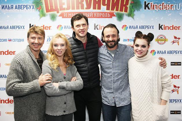 Ледовые шоу Ильи Авербуха *Мама*, *Малыш и Карлсон*, *Рождественские встречи*, а также различные новогодние шоу на льду - Страница 6 39