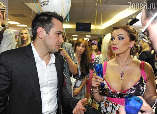 Дмитрий Носов и Анфиса Чехова