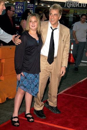 Аль Пачино с дочкой Джулией. 2002 г.