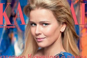 Читайте в новом номере журнала «Коллекция Караван Историй» (октябрь 2015)