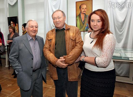 Георгий Штиль и Юрий Кузнецов с дочкой Сашей