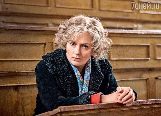 В ходе сериала внешность Катерины в исполнении Марии Порошиной постепенно меняется. Вначале истории ей 40 лет, а к финалу — уже около восьмидесяти