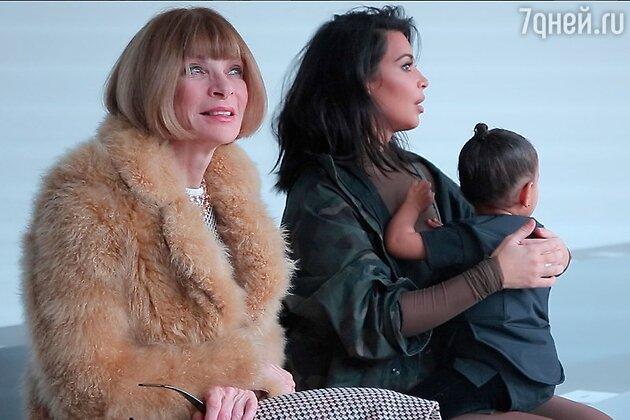 Ким Кардашьян с дочерью и Анна Винтур