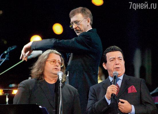 В юбилейном концерте Александра Градского взале «Россия» (2004год) принимали участие всезвезды— включая ИосифаКобзона