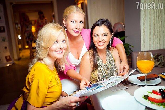 Марианна Минскер, Екатерина Одинцова, Алиса Толкачева