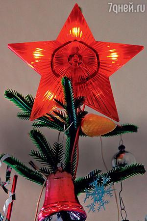 Макушку елки в советские времена венчала красная пятиконечная звезда