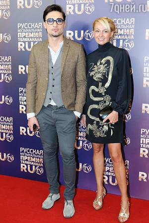 Яна Рудковская и Дима Билан