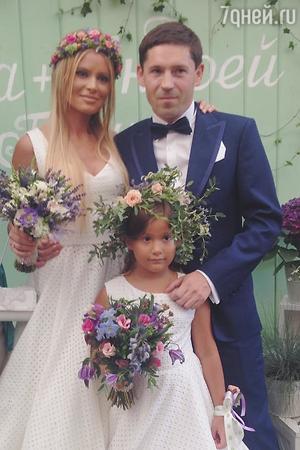 Дана Борисова  с дочерью Полиной и Андрей Трощенко