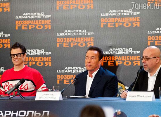 На пресс-конференции Шварценеггер был крайне сдержан в эмоциях, зато продемонстрировал свою железную хватку