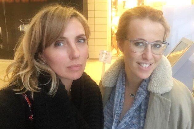 Ксения Собчак и Светлана Бондарчук