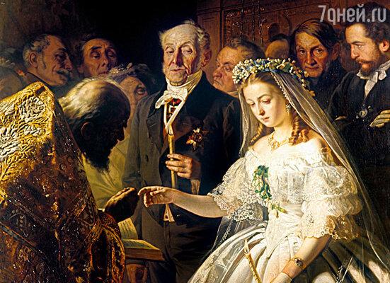 Фото репродуции картины В. В. Пикурева «Неравный брак». Государственная Третьяковская галерея, 1862 г.