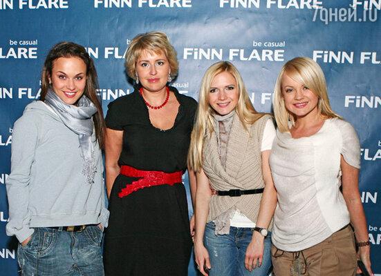 Мария Берсенева,  президент компании FiNN FLARE Ксения Рясова, Юлия Михальчик и Ирина Ортман