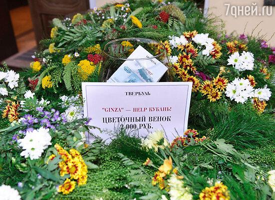 Перед входом всем желающим предлагали приобрести венки из цветов за две тысячи рублей, так что даже те, кто не собирался расставаться с большими суммами, могли внести свой небольшой вклад в благо дело