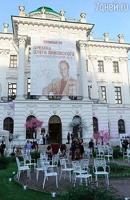Премию имени Олега Янковского в рамках фестиваля искусств «Черешневый лес» вручали в Доме Пашковав