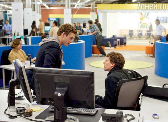 Пропуск в мир кино Джастину «выписал» Дэвид Финчер, снявший его в фильме «Социальная сеть». Вместе с исполнителем главной роли Джесси Айзенбергом. 2010 г.