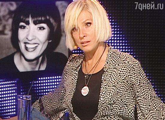 Лайма Вайкуле — одна из героинь программы «Жена»