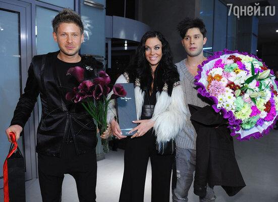 Митя Фомина и Татьяна Терешина с другом