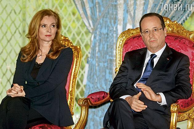 Валери Триервейлер и Франсуа Олланд