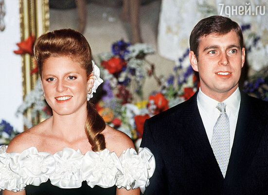 Герцог и герцогиня Йоркские — принц Эндрю и Сара Фергюсон